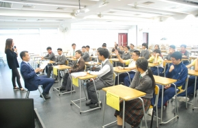 Young Scientist Programme 1st Meeting