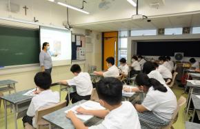 中一適應及英語銜接課程